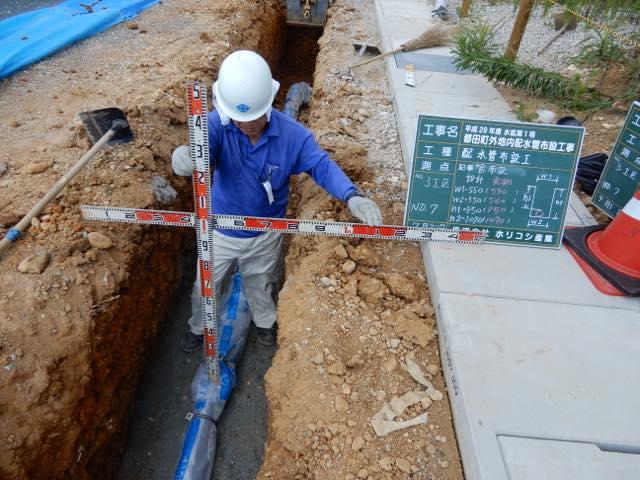 本管工事 給水管敷設工事イメージ01